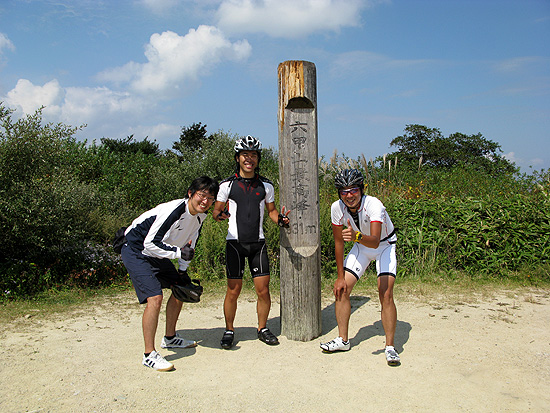 みんなで楽しく六甲山