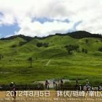 高原トレーニング 鉢伏/砥峰/峯山高原巡り 182km 3000mup