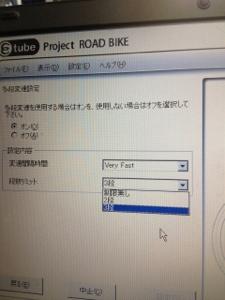 20121210-121753.jpg