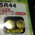 PowerTap SR44 LR44 電池の話