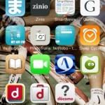 SIMロックフリーiPhone5で spモード通信と今日始まったdocomoメールを使う
