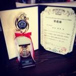 ジャパン・カップテイスターズチャンピオンシップ2013準優勝のカフェマンナさんへ行ってきた。140km