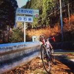ひるサイへ東京出稽古練習 169km