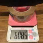 リム重量を450円で軽量化する方法 400g→378g Notubeリムテープ
