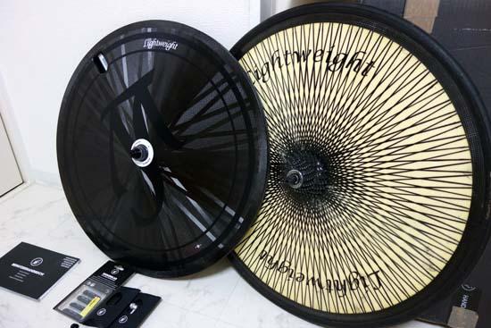 790g究極の円盤 Lightweight AUTOBAHN 新旧比較
