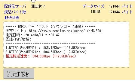 WS000173