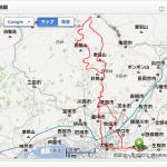 Giro d OSAKA GW 第2ステージ 167.24 km
