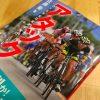 【書評】アタック 2015年全日本選手権ロードレースの感想