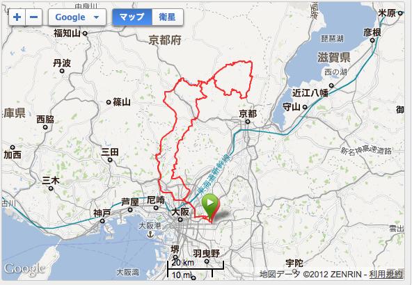 大阪一発目 263km