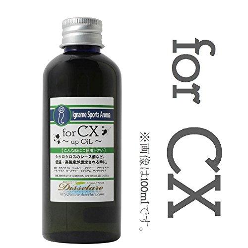 イナーメ・スポーツアロマ for CX(100ml) 低温・高強度を想定したアロマブレンド マッサージオイル ホホバオイル100%使用