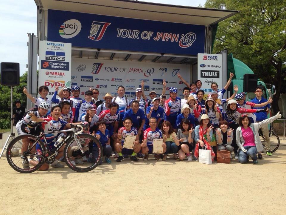 TOJ併催 実業団堺クリテリウムE1,E2優勝とウイニングバイクの紹介