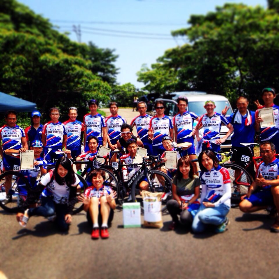 3DAY Tour de 熊野 2日目熊野山岳ステージ