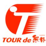 3 Day TOUR de 熊野  1日目