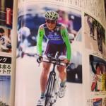 ファッション雑誌Gainer9月号に高岡さんが載っていると私の中で話題に