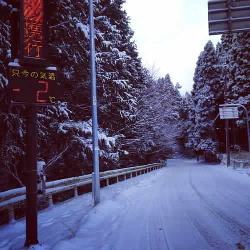 雪が降っても大丈夫、そうオフロードバイクならね。
