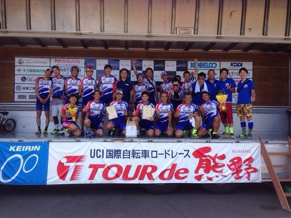 3day 熊野