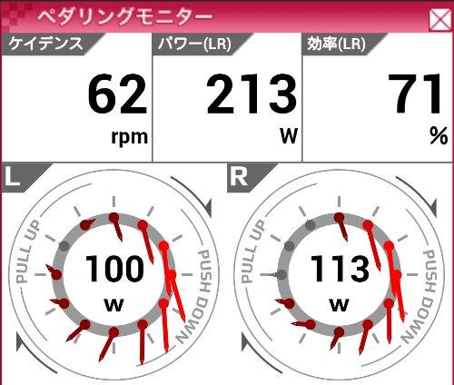 wpid-Screenshot_2013-08-20-07-52-24-1