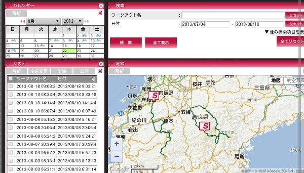パイオニアペダリングモニター長期レポート: ウェブ上で解析シクロスフィア【第15回】
